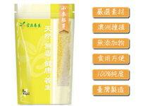 【食在養生】100%小麥胚芽片-飲料,咖啡,茶葉,果汁,紅茶