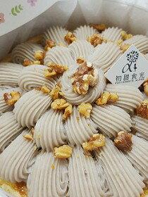 【初甜食光】芋泥布蕾派 6吋-飲料,咖啡,茶葉,果汁,紅茶
