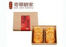 港式老婆餅禮盒8入-美食甜點,蛋糕甜點,伴手禮,團購美食,網購美食