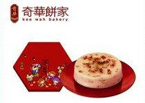 秘製年糕│港式臘味蘿蔔糕(預購-美食甜點,蛋糕甜點,伴手禮,團購美食,網購美食