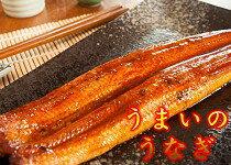【日式蒲燒鰻】180公克 1尾-美食甜點,蛋糕甜點,伴手禮,團購美食,網購美食