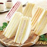 網路團購名點洪瑞珍三明治-美食甜點,蛋糕甜點,伴手禮,團購美食,網購美食