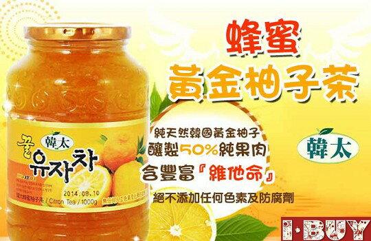 I buy愛敗家時尚購物網-飲料,咖啡,茶葉,果汁,紅茶
