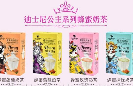 公主系列蜂蜜奶茶-飲料,咖啡,茶葉,果汁,紅茶