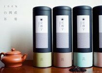 限時優惠開跑-飲料,咖啡,茶葉,果汁,紅茶