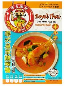 泰式皇家酸辣醬120g/盒-飲料,咖啡,茶葉,果汁,紅茶