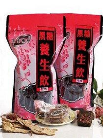 【黑金傳奇】黑糖玫瑰養生飲-飲料,咖啡,茶葉,果汁,紅茶