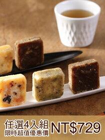 【黑金傳奇】任選4入組合商品-飲料,咖啡,茶葉,果汁,紅茶