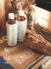 無山 台灣有機 烏龍茶-飲料,咖啡,茶葉,果汁,紅茶