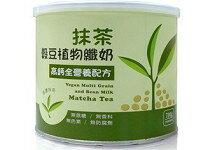 抹茶穀豆植物纖奶(高鈣)700-飲料,咖啡,茶葉,果汁,紅茶