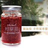 輕享甜果醬系列-覆盆莓果醬-飲料,咖啡,茶葉,果汁,紅茶