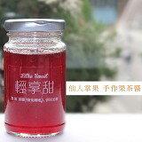 輕享甜果醬系列-仙人掌果醬-飲料,咖啡,茶葉,果汁,紅茶