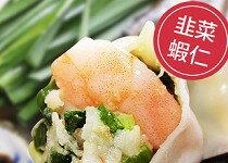 韭菜蝦仁水餃子-美食甜點,蛋糕甜點,伴手禮,團購美食,網購美食