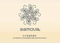 【samova】歐洲時尚茶飲-美食甜點,蛋糕甜點,伴手禮,團購美食,網購美食