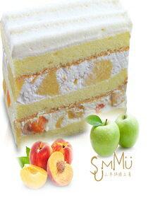 SUMMU(想念)果香蛋糕-美食甜點,蛋糕甜點,伴手禮,團購美食,網購美食