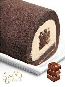 SUMMU半熟巧克力生乳捲-美食甜點,蛋糕甜點,伴手禮,團購美食,網購美食