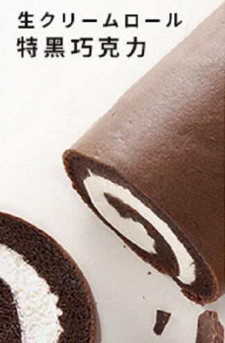 感恩12月,聖誕節蛋糕預購兩週!麋鹿捲或耶誕派塔通通超可愛!!-美食甜點,蛋糕甜點,伴手禮,團購美食,網購美食