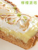 25度N檸檬派6吋-美食甜點,蛋糕甜點,伴手禮,團購美食,網購美食