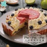 DOLY 野菜布里頌(6吋)-美食甜點,蛋糕甜點,伴手禮,團購美食,網購美食