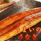 海至樂-日式蒲燒鰻180g-美食甜點,蛋糕甜點,伴手禮,團購美食,網購美食