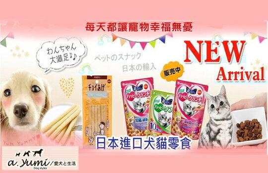 ayumi愛犬生活-寵物,寵物用品,寵物飼料,寵物玩具,寵物零食