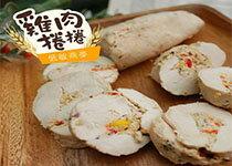 寵物狗鮮食【雞肉捲捲】-寵物,寵物用品,寵物飼料,寵物玩具,寵物零食