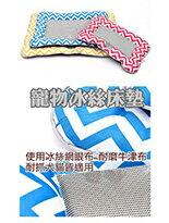 涼夏冰絲方形涼床墊-寵物,寵物用品,寵物飼料,寵物玩具,寵物零食