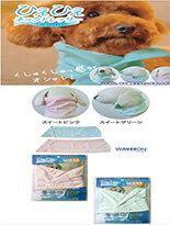 犬貓用消暑散熱涼巾-寵物,寵物用品,寵物飼料,寵物玩具,寵物零食