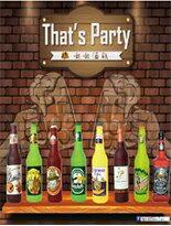 海尼芬啤酒瓶-寵物,寵物用品,寵物飼料,寵物玩具,寵物零食