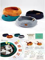 貓籃子BASKET-寵物,寵物用品,寵物飼料,寵物玩具,寵物零食