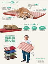 經典格紋寵物緩壓睡墊-寵物,寵物用品,寵物飼料,寵物玩具,寵物零食