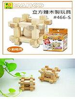 鼠鼠立方體木製玩具-寵物,寵物用品,寵物飼料,寵物玩具,寵物零食