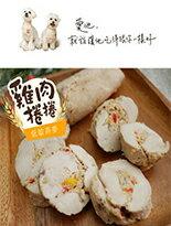 【雞肉捲捲】低敏燕麥-寵物,寵物用品,寵物飼料,寵物玩具,寵物零食