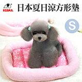 粉嫩涼夏寵物透氣方形涼床墊-寵物,寵物用品,寵物飼料,寵物玩具,寵物零食