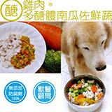 雞肉-地瓜佐鮮蔬真鮮包-寵物,寵物用品,寵物飼料,寵物玩具,寵物零食