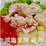 雞肉-山藥佐鮮蔬 10包-寵物,寵物用品,寵物飼料,寵物玩具,寵物零食