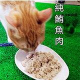 巧鮮包-貓咪純鮪魚肉-寵物,寵物用品,寵物飼料,寵物玩具,寵物零食