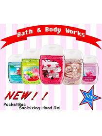 香氛抗菌乾洗手-化妝品,保養品,彩妝,專櫃,開架