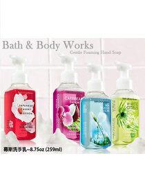 香氛防菌慕斯泡沫-化妝品,保養品,彩妝,專櫃,開架
