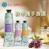 Perfumed護手霜-化妝品,保養品,彩妝,專櫃,開架