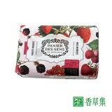 花園小野莓乳油木皂-化妝品,保養品,彩妝,專櫃,開架