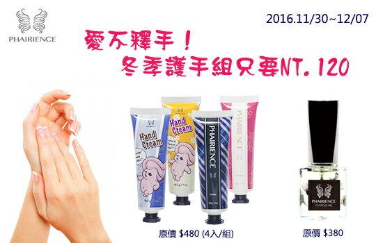 買即贈指緣油-化妝品,保養品,彩妝,專櫃,開架
