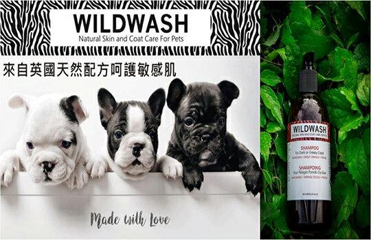 來自英國的天然配方-寵物,寵物用品,寵物飼料,寵物玩具,寵物零食