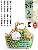 粽夏竹籃(免運)-女裝,內衣,睡衣,女鞋,洋裝