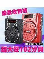 HANLIN-家電,電視,冷氣,冰箱,暖爐