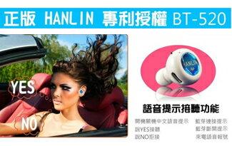 HANLIN BT-520-女裝,內衣,睡衣,女鞋,洋裝