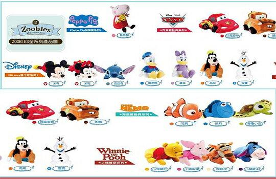 正版迪士尼造型毛毯-嬰兒,幼兒,孕婦,童裝,孕婦裝