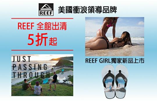 樂天8月BN.jpg-運動器材,運動外套,籃球鞋,腳踏車,露營