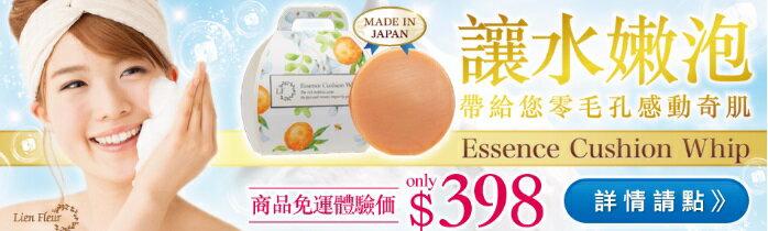 【超特価】植萃洗面皂Mini體驗組