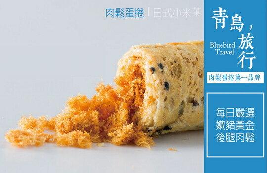 5403502.jpg--美食甜點,蛋糕甜點,伴手禮,團購美食,網購美食